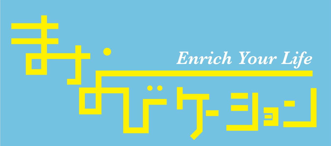 まなびケーションロゴ.jpg